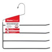Вешалка-плечики MasterHouse Лорен 60587, 330x240мм, 4 уровня, антискользящее покрытие, металл