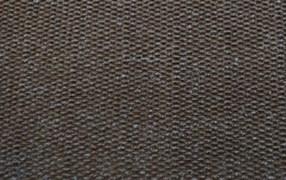 Коврик напольный Floor mat (Траффик), 90х150см, влаговпитывающий, коричневый