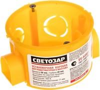 Коробка установочная (подрозетник) Светозар SV-54903 для подштукатурного монтажа, 68x40мм, 400В, межцентровое 71мм, круглая, скрытого монтажа СП