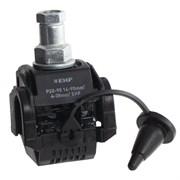 Зажим прокалывающий/ответвительный EKF PROxima P2X-95, 16-95мм2/2.5-35мм2