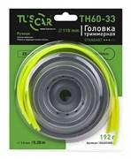 Головка триммерная TUSCAR ТН60-33 Standart universal, 3ммx0.28м, универсальная