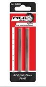 Лезвия Pilorama 568202 для электрического рубанка, 82х5.5х1.22мм, Р6М5