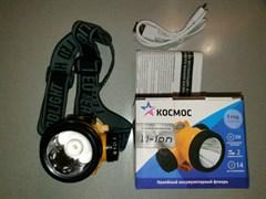 Фонарь налобный КОСМОС KOCH3WLi-On, аккумуляторный 4В 1.5Ah, 1 светодиод 3Вт, 210Лм, 2 режима, встроенное зарядное устройство, желтый