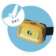 Фонарь налобный КОСМОС KOC-H3WDS-COB, 3 элемента питания R03, 1 светодиод 3Вт, 1 светодиод 1Вт, 220Лм, желтый