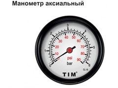 Манометр аксиальный Tim, 6 бар, резьба 13.5мм (1.4 дюйма)