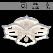 Люстра подвесная LED-встроенная 55087/3+3, диаметр 520мм, LED 2x54W, 3000-5000K, ПДУ, диммер, WT белый, SDA19