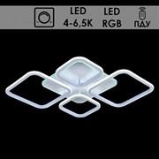 Люстра подвесная LED-встроенная 5839/4, LED 132W+10W, 4000-6500k, диаметр 575мм, ПДУ, диммер, WT белый