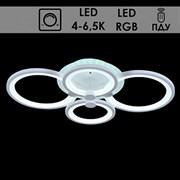 Люстра подвесная LED-встроенная 8832/4, LED 100W+8W, 4000-6500k, длина 620мм, ПДУ, диммер, белый