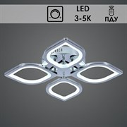Люстра подвесная LED-встроенная 10016/4B, LED 80W, 3000+5000k, диаметр 525мм, ПДУ, диммер, хром