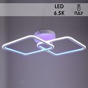 Люстра подвесная LED-встроенная YT145/90W, 2x22W 4000K+2x23W, 6500K, LED, ПДУ, диммер, WT белый