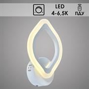 Светильник настенный/бра LED встроенный LI8838/1B, длина 240мм, LED 14W, 4000-6500k, HN20, WT белый