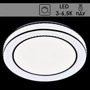 Светильник потолочный светодиодный MT2107/450, диаметр 480мм, 2x48W LED, 3000-6500K, диммер, ПДУ, HN20, белый/черный
