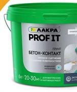 Грунтовка/грунт Лакра PROF IT (Профит) Бетон-контакт, акриловая, 6кг