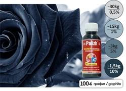 Колер-паста Палитра (Palizh), №1004 графит, 100мл
