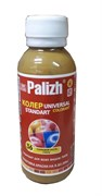 Колер-паста Палитра (Palizh), №36 слоновая кость, 100мл