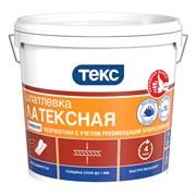 Шпатлевка Текс Универсал, латексная, готовая, белая с кремовым оттенком, 1.5кг