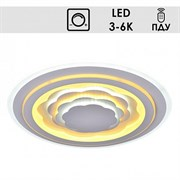 Светильник потолочный светодиодный X622/495R, диаметр 495мм, LED 96W, 3000-6000K, ПДУ, диммер, белый