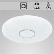 Светильник настенно-потолочный светодиодный X20050/380, диаметр 380мм, LED 60W, 3000-6000K, ПДУ, диммер, белый