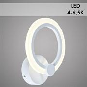 Светильник настенный/бра LED встроенный 10025/1, длина 225мм, LED 1x14W, 4000-6500k, WT белый