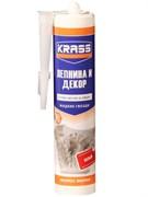 Клей Жидкие гвозди KRASS Экспресс монтаж, для лепнины, декора, панелей из стирола, белый, 300мл