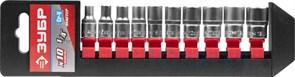 Головки Зубр Мастер торцевые, 1/4 дюйма, 4-13мм, на пластиковом рельсе, набор 10 предметов