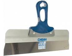 Шпатель СИБИН 10085-35, 350мм, фасадный, полотно нержавеющая сталь, двухкомпонентная ручка