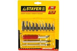 Набор резцов для точных работ STAYER MASTER, универсальный, 16шт в наборе