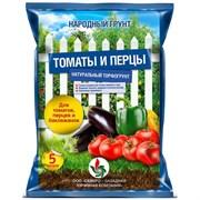 Грунт Народный Для томатов и перцев СЗТК, 5л, в пакете