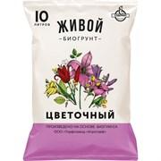 Грунт цветочный Живой биогрунт СЗТК, с биогумусом, 10л, в пакете