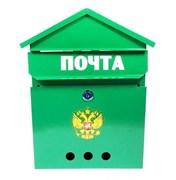 Ящик почтовый Домик Герб, 350x240мм, зеленый, с замком