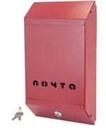 Ящик почтовый, 317x190мм, красный шагрень, c замком
