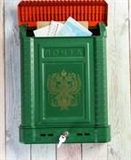 Ящик почтовый Премиум Герб, 380x280мм, внешний, пластиковый, зеленый, с замком