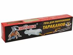 Средство для борьбы с тараканами Гель Дохлокс, 20мл, в шприце