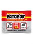 Средство для борьбы с грызунами Ратобор, тесто-брикет, с мумифицирующим эффектом, с дополнительным привлекателем, 10шт в упаковке, 100г