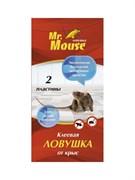 Средство для борьбы с грызунами Mr.Mouse, клеевая пластина, 2 шт в упаковке