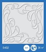 Плитка потолочная экструзионная Лагом декор Формат 5402, 50x50см, пенополистирол, белая, упаковка 8шт. (2м2)