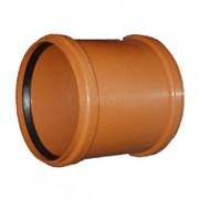 Муфта канализационная, 110мм, наружная, полипропиленовая, оранжевая