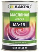 Краска МА-15  белая 0,9кг  Воронеж