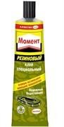 Клей «МОМЕНТ» РЕЗИНОВЫЙ 125 Ш-БОКС