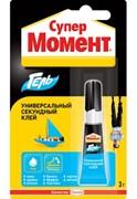 Клей СУПЕР МОМЕНТ гель  3г